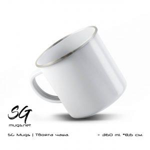 Бяло емайлирано метално канче