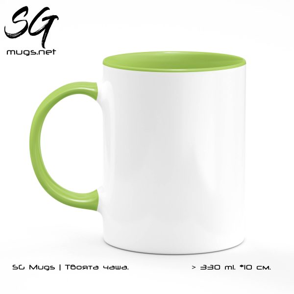 Чаша с цветна дръжка и вътрешност